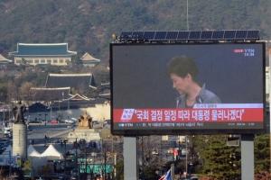 [서울포토] 박근혜 대통령 대국민담화 발표