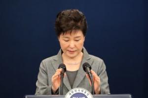 국회에 공넘긴 朴대통령 대국민담화···민심 외면한 '조건부 퇴진' 제시