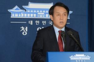 [서울포토] 박근혜 대통령, '최순실 특검'에 박영수 임명
