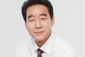 [자치광장] 서울 안전, '지진안전성 표시제'로/주찬식 서울시의회 도시안전건설위원…