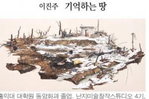 [그림과 詩가 있는 아침] 두 기자/김정환
