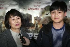 원전 소재로 한 '판도라' 관객 사로잡았다