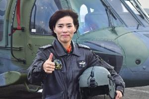 육군 첫 여성 교관 조종사 명 받았습니다