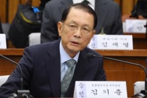"""문화계 넘어 모든 분야에 '블랙리스트' 작성…""""김기춘이 지시했다"""""""