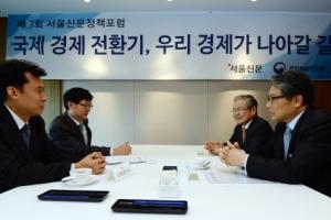 [제7회 서울신문 정책포럼] 컨트롤타워 없는 정치·경제… '한국식 성장모델' 절실하…