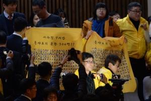국가원수·軍통수권 등 헌법이 부여한 권한 올스톱
