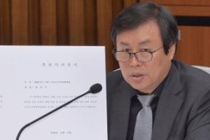 """도종환 """"조윤선 국정감사·청문회 등에서 37차례나 위증"""" 주장"""