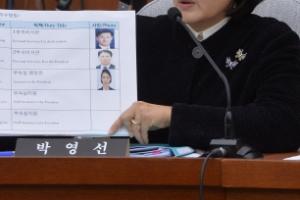 """추명호 우병우 커넥션 지목했던 박영선 """"볼수록 기막혀"""""""