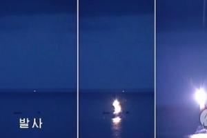 """NHK """"北 이달 SLBM 육상 발사 시험…美에 포착돼"""""""