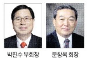 박진수·문창복·문인식·황복현씨 서울대 경영대 AMP대상 수상