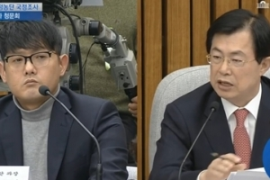 """고영태 """"새누리 의원 최순실 태블릿PC 위증 지시""""···이만희 """"의혹 사실무근"""""""