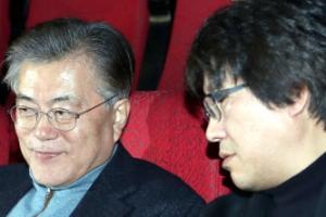 문재인의 영화 관람 정치.. 원전 재난 영화 '판도라' 관람