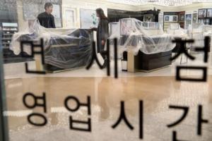 유커 개별관광 반영… 면세점 강남시대 열렸다
