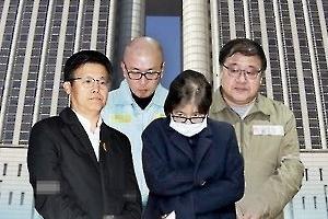 박근혜, 靑문건 유출 지시했나…'문고리' 정호성 증인 출석