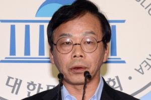 """이완영 """"명백한 사실무근""""…위증모의 언론보도 반박"""