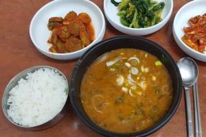 [김석동의 한끼 식사 행복] 추운 날씨의 보양메뉴 추어탕