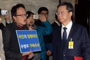 [서울포토] '이게 보이십니까?'…청문회 출석하는 우병우 전 청와대 민정수석