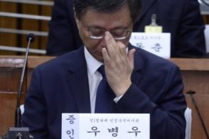 [서울포토] '생각에 잠긴' 우병우 전 청와대 민정수석