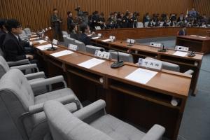 [서울포토] '그들은 어디에'…국정조사 5차 청문회 주요 증인들 불출석