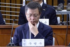 [서울포토] '심각한' 우병우 전 청와대 민정수석