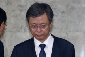 [서울포토] '굳은 표정' 우병우 전 청와대 민정수석