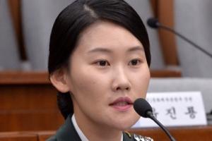 [서울포토] 조여옥 대통령경호실 간호장교, 국정조사 5차 청문회서 질문에 답변