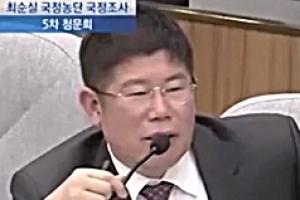"""선배 우병우 '레이저' 받은 김경진 """"썩어빠진 검찰 때문에 나라가···"""""""