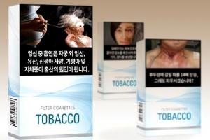 [씨줄날줄] 흡연 경고 그림/임창용 논설위원