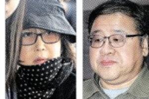 19년만의 구치소 청문회… 崔 참석 미지수
