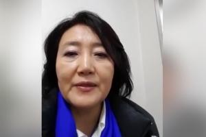 """박영선 '최순실 감방신문' 지연 현장 페이스북 생중계…""""최순실 보호소냐"""""""