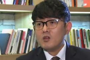 """박헌영 """"태블릿 PC, 최순실 것…스마트폰 쓸 줄만 알면 되는데"""""""