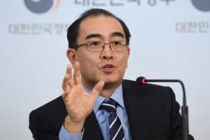 탈북한 북한 외교관 태영호는 누구?