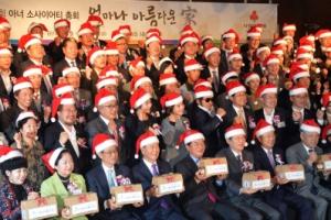 [송복이 말하는 나, 우리, 대한민국] '도덕적 수범'으로 국민 은혜에 보답하라