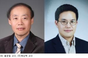 서울대학교 의과대학 환경보건센터, 임신 중 환경호르몬 노출이 미치는 영향 밝혀