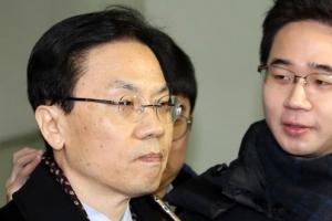 '블랙리스트' 김기춘·조윤선 재판에 김희범 전 문체부 차관 강제구인