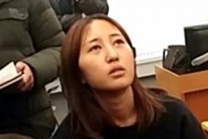 덴마크 경찰, 16일부터 정유라 대면조사…송환은 언제?