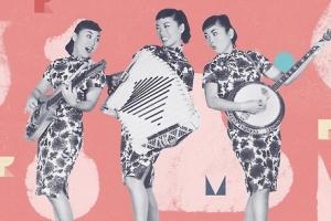 한국 최초 걸그룹은 1953년에 탄생…'김시스터즈'를 아시나요