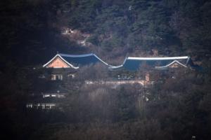 [서울포토] '적막한' 대통령 관저…대통령 탄핵 1차 변론
