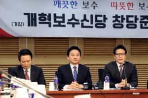 신당 오늘 발기인대회…오세훈, 새누리에 탈당계 제출 예정