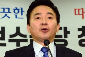 """원희룡, 새누리 탈당해 신당行…""""좋은 집 만들겠다"""""""