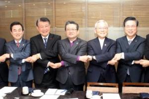 '한국 교회 통합' 선언했지만… 마침표 없는 갈등