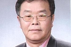 [In&Out] 한국무역의 재흥과 세계화 4.0/문희철 충남대 교수·한국무역학회장