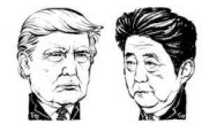 아베 택한 트럼프 취임 첫 정상회담