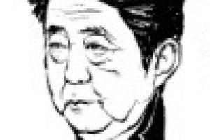 """""""한·일 합의 10억엔 냈다""""   아베, 소녀상 보복 여론전"""