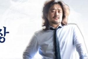 김어준 없는 '김어준의 뉴스공장'…자리 비운 사연은?
