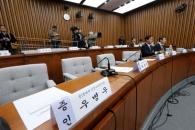 최순실 국정농단 진상규명 국정조사 7차 청문회 생중계…