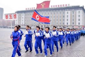 [포토] 북한 새해 첫 체육의 날