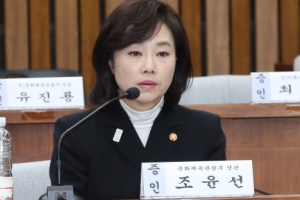 """조윤선, 블랙리스트 인정하나…""""심려끼쳐 죄송"""""""