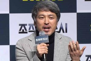 '조작된 도시' 박광현 감독, 지창욱을 선택한 이유?