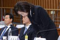"""[영상] 조윤선 장관 """"문화계 블랙리스트 문제 깊이 사…"""